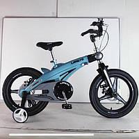 Детский легкий магниевый Велосипед с складным рулем  LANQ 1640G 16 Дюймов Черный от 5 лет легкий Синий
