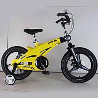 Детский легкий магниевый Велосипед с складным рулем  LANQ 1640G 16 Дюймов Черный от 5 лет легкий Желтый