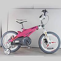 Детский легкий магниевый Велосипед с складным рулем  LANQ 1640G 16 Дюймов Черный от 5 лет легкий Розовый