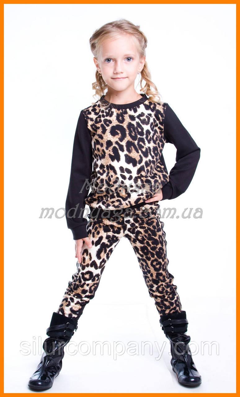 Леопардовый Кардиган Купить