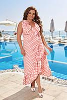 Платье женское летнее батальное в горошек софт пудровое