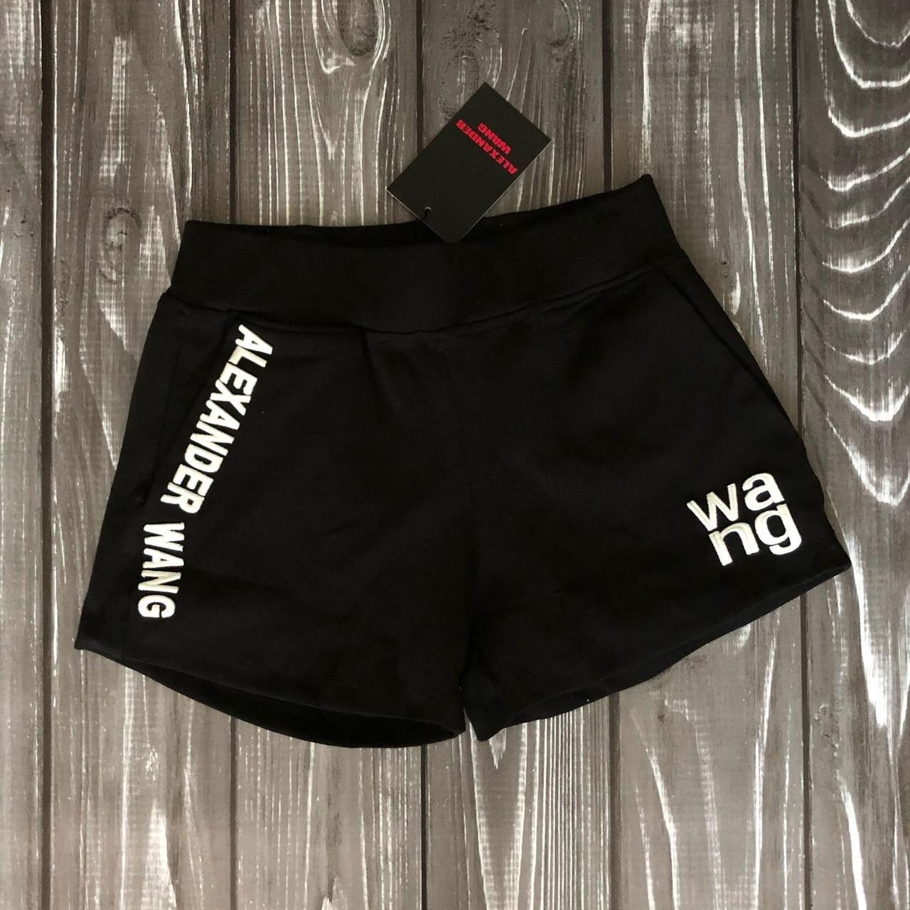 Трикотажные шорты в стиле Alexander Wang Турция люкс Новая коллекция!