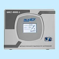 Cтабилизатор напряжения релейный RUCELF SRFІІ-9000-L (7 кВт)