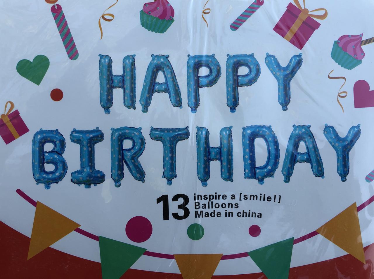 """Шары буквы фольгированные """"Happy Birthday"""" голубая звёздочки 16'"""