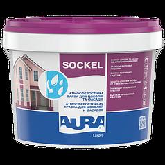 Фасадна фарба для цоколя AURA Luxpro Sockel, А (біла), 2,7л