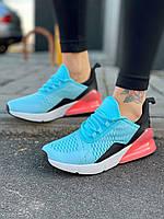 Pride женские кроссовки 270 mint 30-0