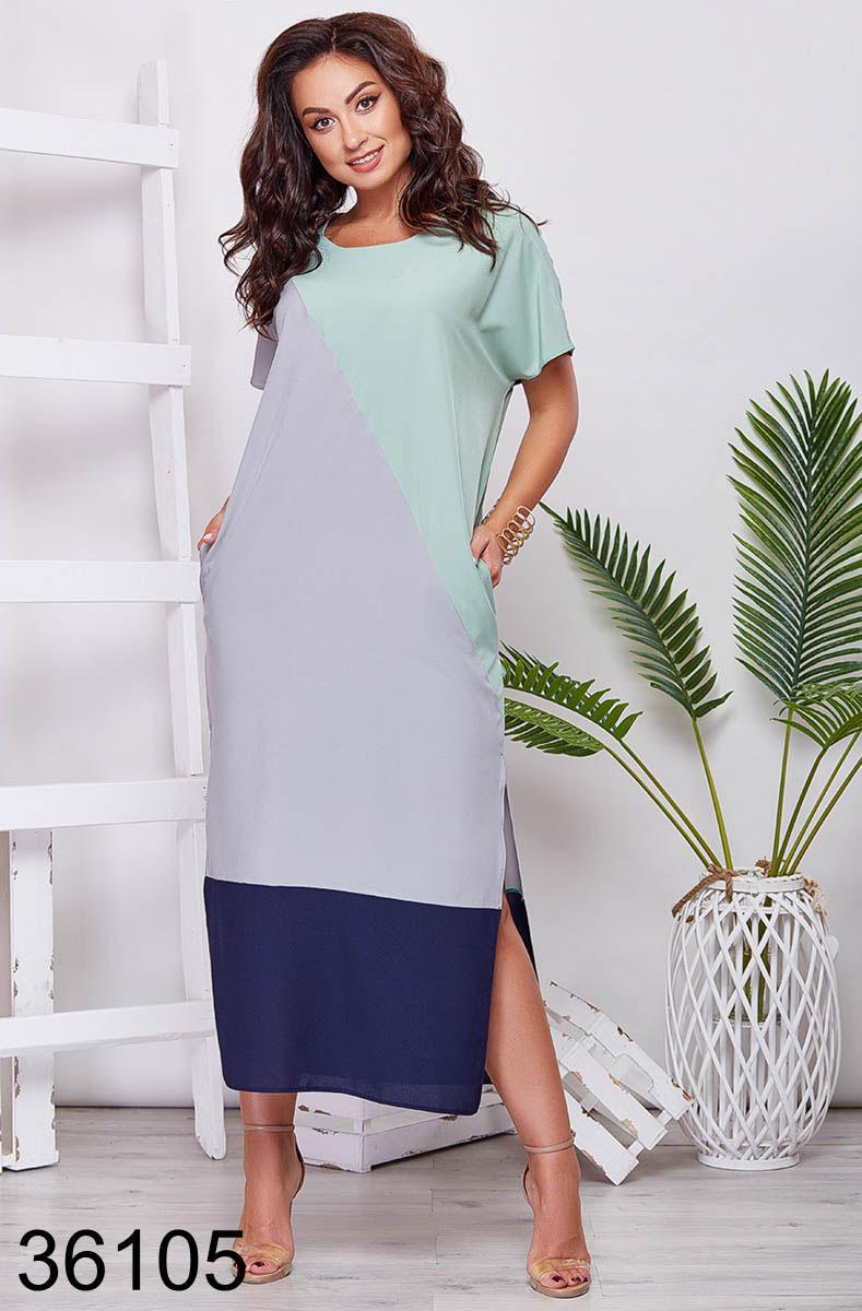 Летнее длинное женское платье с карманами р. 48-50, 52-54