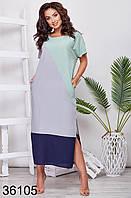 Летнее длинное женское платье с карманами р. 48-50, 52-54, фото 1