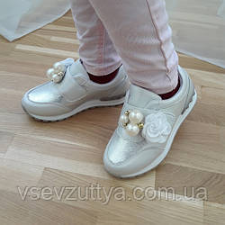 Кросівки дитячі для дівчинки 37р