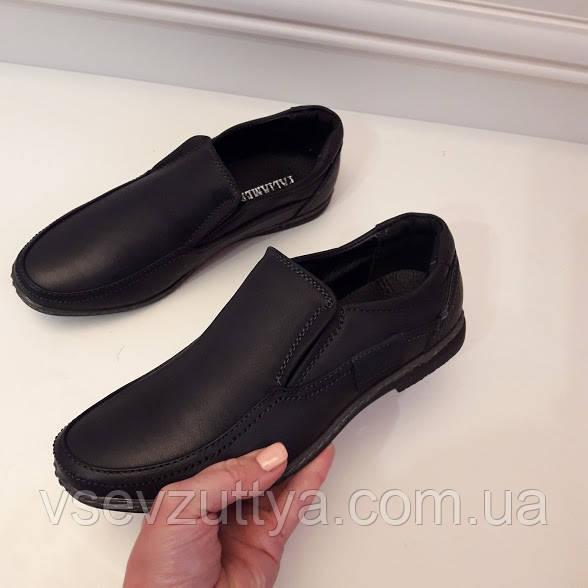 Туфлі класичні підліткові