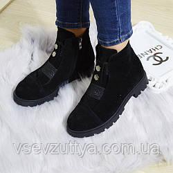 Ботинки демисезонные натуральная замша женские черные 36р