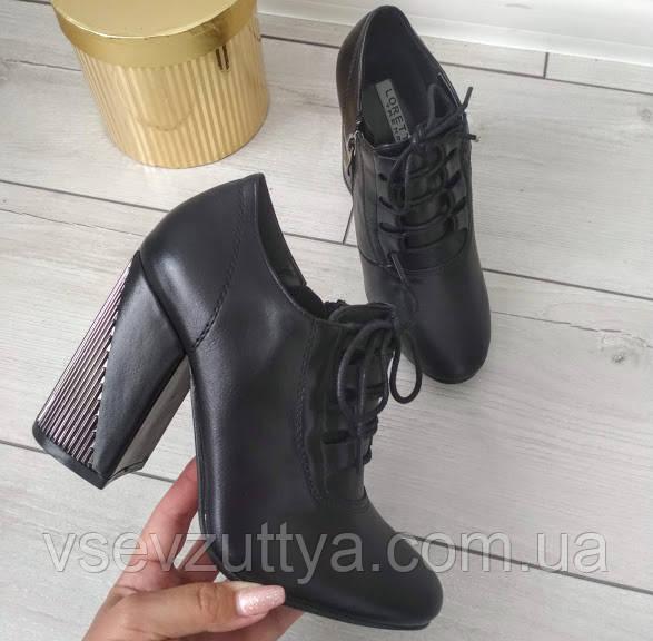 Туфли черные женские на широком каблуке экокожа 38р