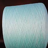 50%хлопок 50% акрил TURQUOISE - бобинная пряжа для машинного и ручного вязания, фото 2