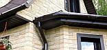 Тройник терракота 67° 90/75 Profil, фото 2
