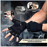 Перчатки для фитнеса PowerSystem PRO GRIP EVO PS-2250E BLACK  размер L, фото 8