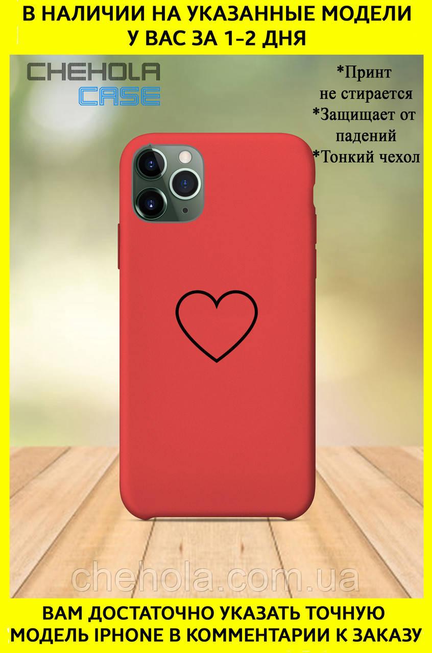 Чехол для iphone 11 Pro Max Pro Милые Для Девочек Сердце