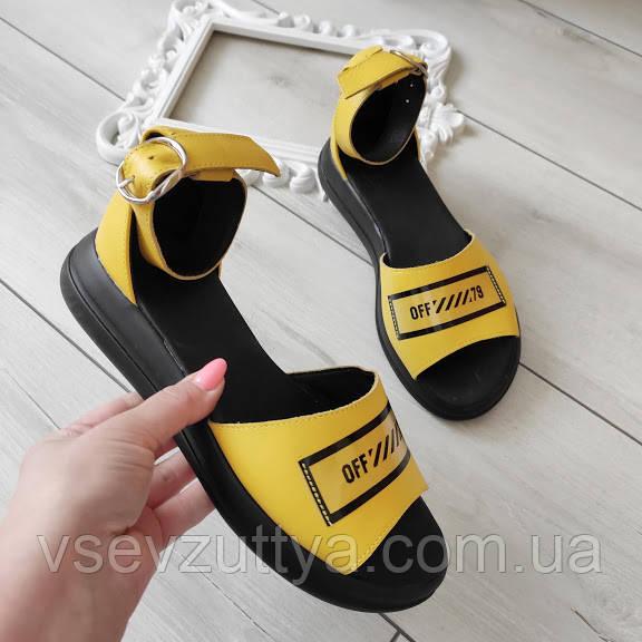 Босоніжки шкіряні низькі жіночі жовті