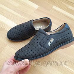Туфлі дитячі на хлопчика 28
