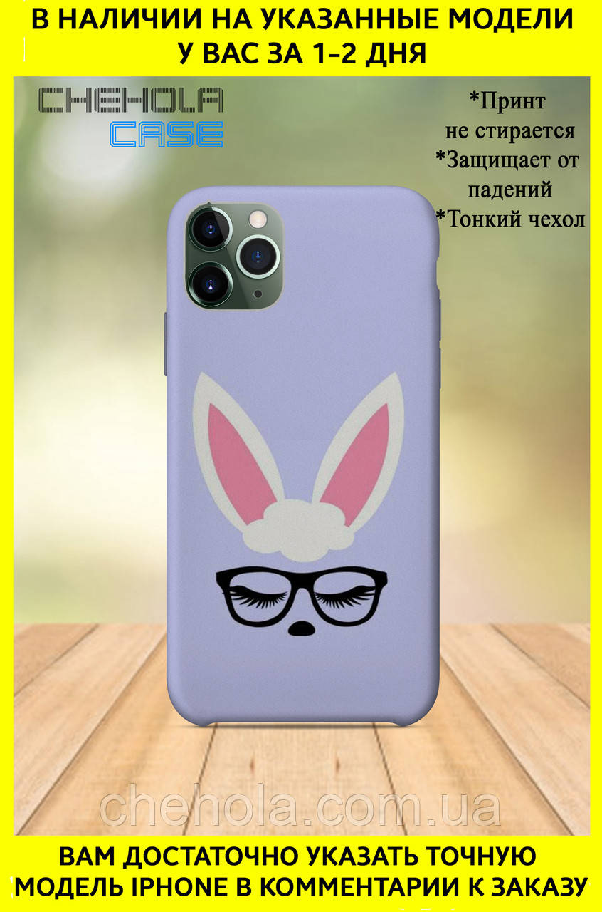 Чехол для iphone 11 Pro Max Pro Одежда Мордочки Зайчик