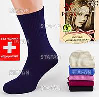 Женские медицинские носки с пухом Roza 2881. В упаковке 12 пар