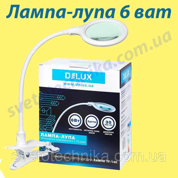 Лампа - лупа на прищепке 3D 127мм 1.74X 6W 6500K DELUX TF 140 Белая