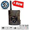 Охотничья 3G камера, фотоловушка UnionCam HC-500G