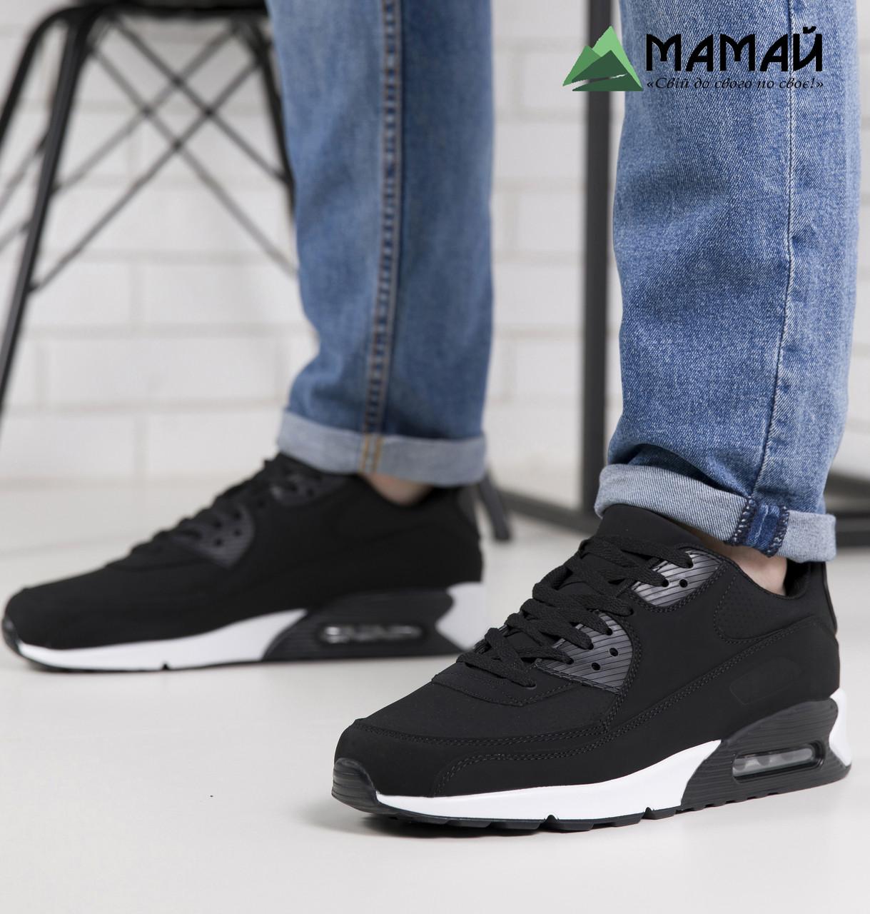 Кроссовки мужские черные 45р