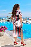 Летнее легкое женское платье большого размера, хлопок, короткий рукав, платье рубашка 50, 52, 54, 56 Полоска, фото 3