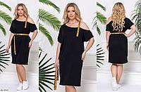 Легкое прямое платье с ремешком Размер:  48-54, 56-62 Арт:05268