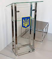 Трибуна Герб України, фото 1
