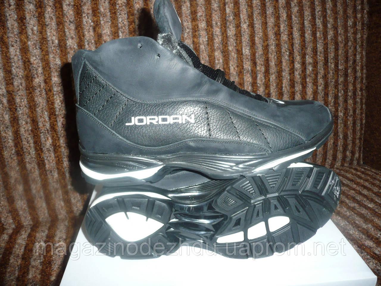 46982593 Зимние ботинки Jordan на меху черные - Интернет магазин