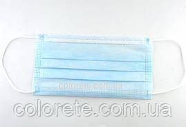 Маски процедурные трехслойные голубые (5 шт.)