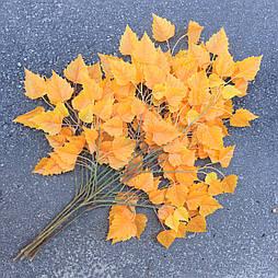 Ветка дерева березы оранжевый 60см силикон люкс (по 6 шт в уп)