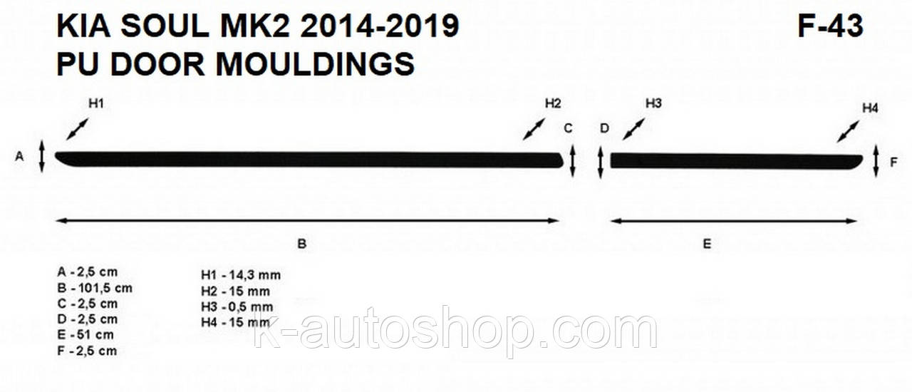 Молдинги на двері для KIA Soul Mk2 2014-2019, фото 6