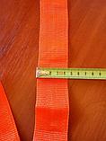 Ремни для переноски грузов, мебели, кробок  Оранж 4,5см на 2,6м Такелажные ремни, фото 4