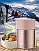 Термос пищевой для еды Maestro MR-1636-60 | судок для поддержания температуры тормозка Маэстро, вакуум сосуд, фото 2