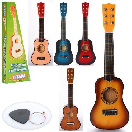 Гітара дитяча дерев'яна Brown арт. 1370