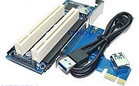 Конвертер PCI-E на 2 слота PCI dual адаптер переходник для звуковой
