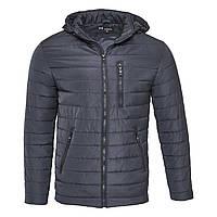 Куртка мужская демисезонная стёганая VS