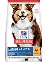 Hills canine mature adult 7+ active longevity medium сухой корм для собак с курицей - 14 кг