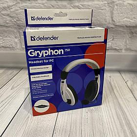 Наушники Defender Gryphon 750