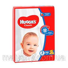 Подгузники Huggies Classic 3 (48шт.) 4-9 JUMBO PACK (Хаггис Классик)