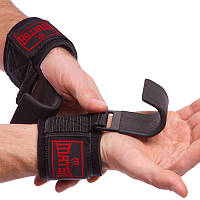 Крюки для рук - для становой тяги 2 шт. (широкие крюки для тяги и турника)