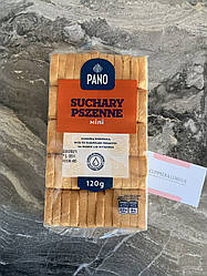 Сухарики Pano Suchary pszenne mini 120 грм