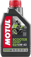 Масло моторное для скутеров с мокрым сцеплением четырехтактное 10w40 Motul SCOOTER EXPERT 4T SAE 10W40 MA (1L)