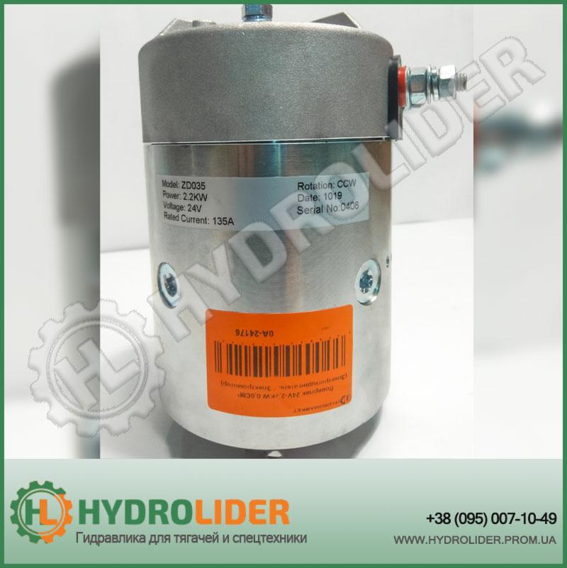 Поверпек 24V-2,2KW 0,0CM³ (Электрогидравлика / PowerPack) без распреда и бачка