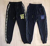 Спортивные штаны для мальчиков оптом, S&D, 134-164 см,  № CH-5903