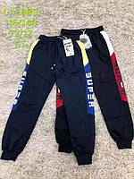 Спортивные штаны для мальчиков оптом, S&D, 116-146 см,  № CH-5889