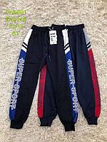 Спортивные штаны для мальчиков оптом, S&D, 116-146 см,  № CH-5891