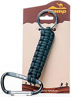 Брелок для ключей Tramp TRA-234 черный, фото 1
